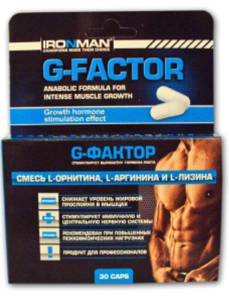 Аминокислоты G-Фактор Ironman