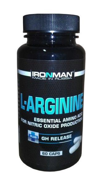L-аргинин IronMan