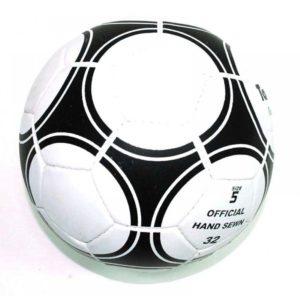 Мяч футбольный 380 г