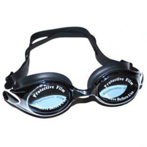 Очки для плавания ZEZ