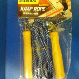 Скакалка веревочная JUMP ROPE 2.6 метра