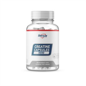 Geneticlab CREATINE 210 капсул
