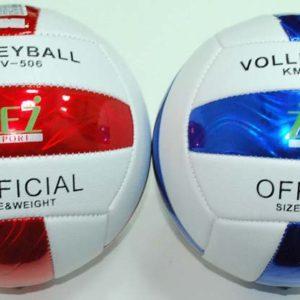Мяч волейбольный ZEZ KMV-506