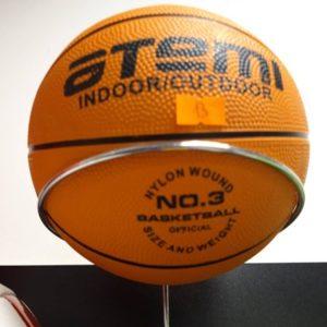 Мяч баскетбольный ATEMI