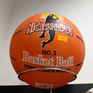 Мяч баскетбольный NICESHOOT ZEZ