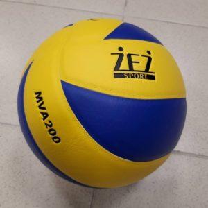 Мяч волейбольный ZEZ 300 г