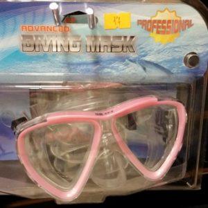 Маска для плавания (М242Р) юниорская