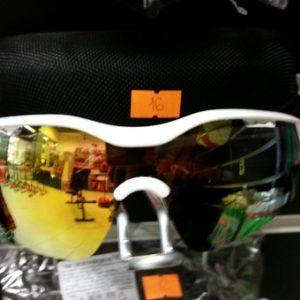 Очки для велосипедистов (8209/2-2)