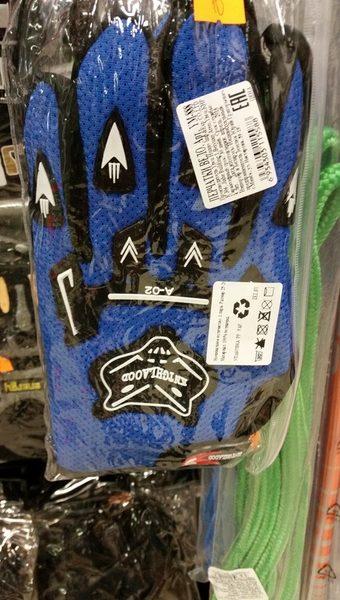 Перчатки велосипедные (YM-888)
