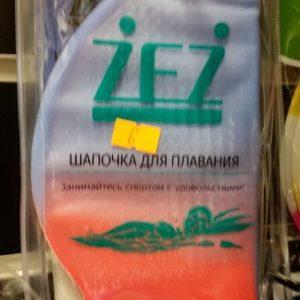 Шапочка для плавания силиконовая (n250)