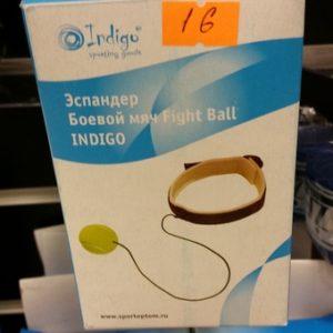 Эспандер боевой мяч Fight Ball INDIGO