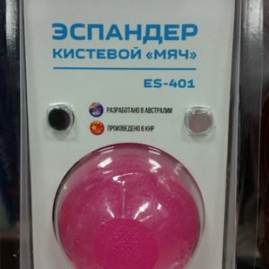 Эспандер кистевой Starfit Мяч ES-401 pink